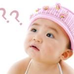 Tipps zum Beruhigen eines Babys